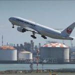 Hãng hàng không Nhật Bản hủy 32 chuyến bay do sự cố hệ thống check-in